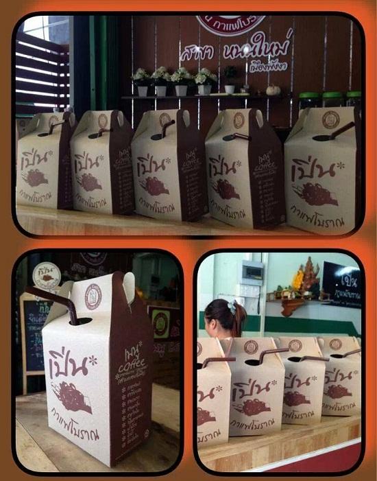 แฟรนไชส์ เปิ่น กาแฟโบราณ ราคา 14,900 ฿.ผู้นำกาแฟถุงกระดาษ ธุรกิจมาแรงปี 2013