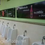 ads-ptt-toilet