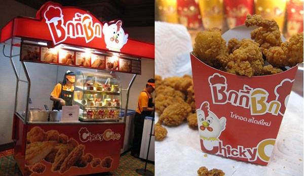 แฟรนไชส์ ชิกกี้ชิก ร้านไก่ทอด ทำง่าย กำไรดี หลักแสนบาทได้จริง!