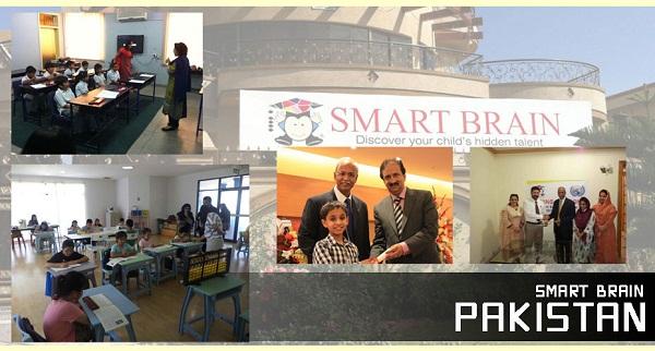 สมาร์ท เบรน แฟรนไชส์การศึกษาน่าลงทุน สอนหลักสูตรพัฒนาสมองสำหรับเด็กอายุ 5–12 ปี