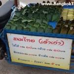 ขายขนมไทย-อีสาน