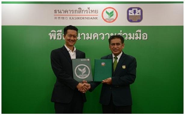 KBank-BAAC-news
