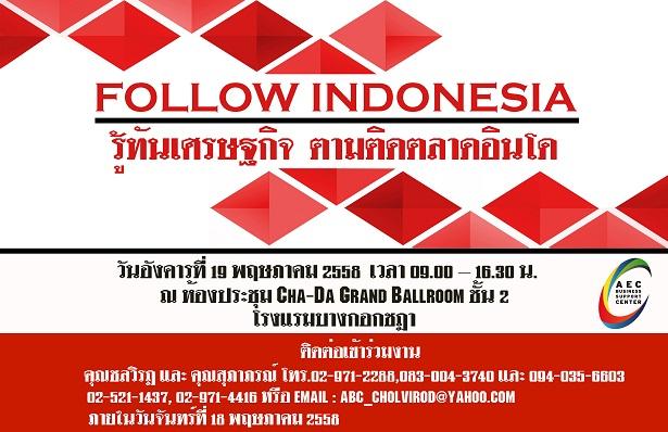 Follow Indonesia