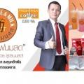 M Coffee&Milk