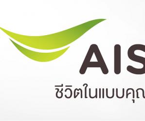 "AIS ปูพรมโครงข่าย4G กดปุ่ม""ดิจิทัลฟอร์ไทย""ต.ค.นี้ ครอบคลุม 80% ทั่วประเทศ"