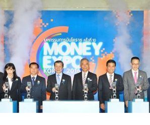 คาดงาน Money Expo ที่โคราชเงินสะพัดกว่า 20,000 ล้านบาท