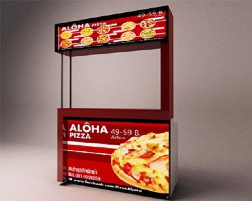ร้านขายพิซซ่าอะโลฮ่าแบบ  Kiosk