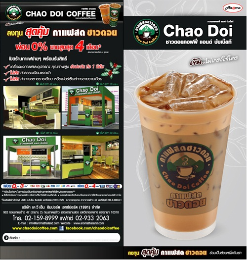 promotion-chaodoi-coffee-04