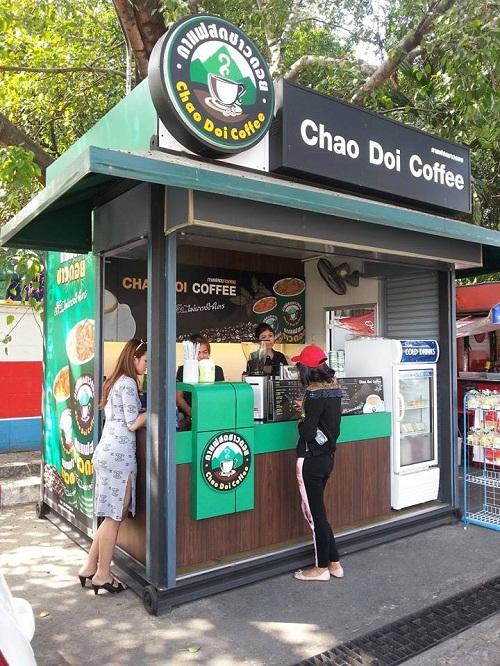 กาแฟชาวดอย-3