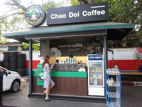 กาแฟชาวดอย-6