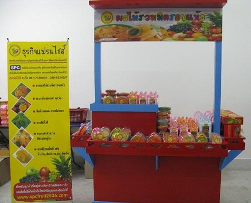spcfruit-franchise-1