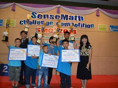 ธุรกิจแฟรนไชส์ คณิตศาตร์  SenseMath-3