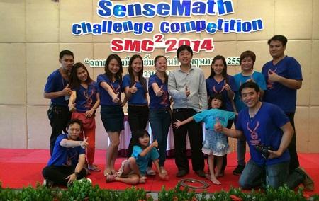 ธุรกิจแฟรนไชส์ คณิตศาตร์  SenseMath-4