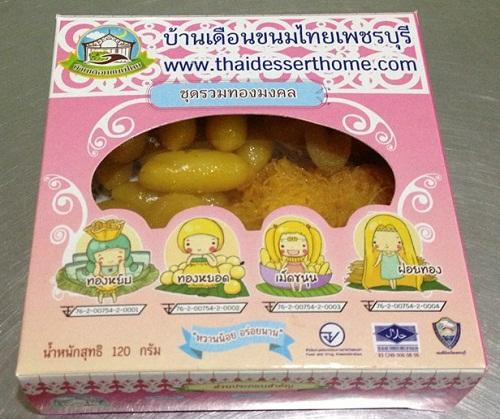 ขนมไทย ;บ้านเดือนขนมไทย