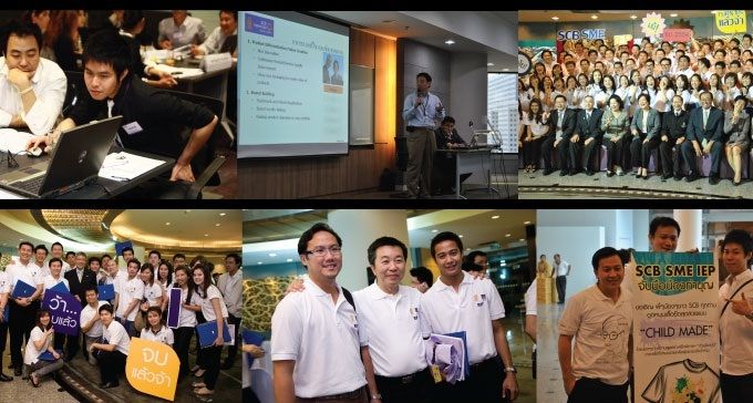 อบรมหลักสูตรธุรกิจ SCB IEP 9 เสริมศักยภาพนักธุรกิจมือโปรสำหรับ SME