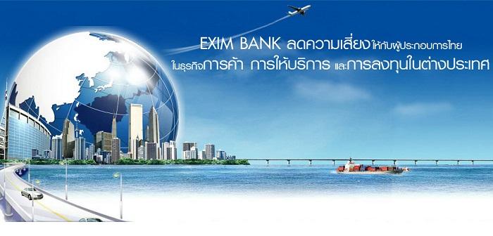 อบรมธุรกิจฟรี! เปิด AEC อย่างมั่นใจ SMEs ก้าวไกลไปกับ EXIM