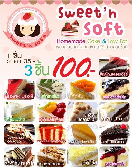 Sweet'n soft cake